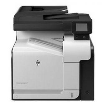 HP LaserJet Pro Colour MFP M570dn