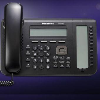 Panasonic KX-NT 553 IP Telephone