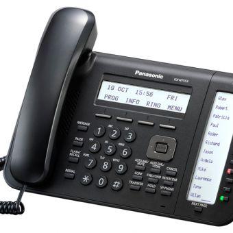 Panasonic KX-NT553 IP Telephone
